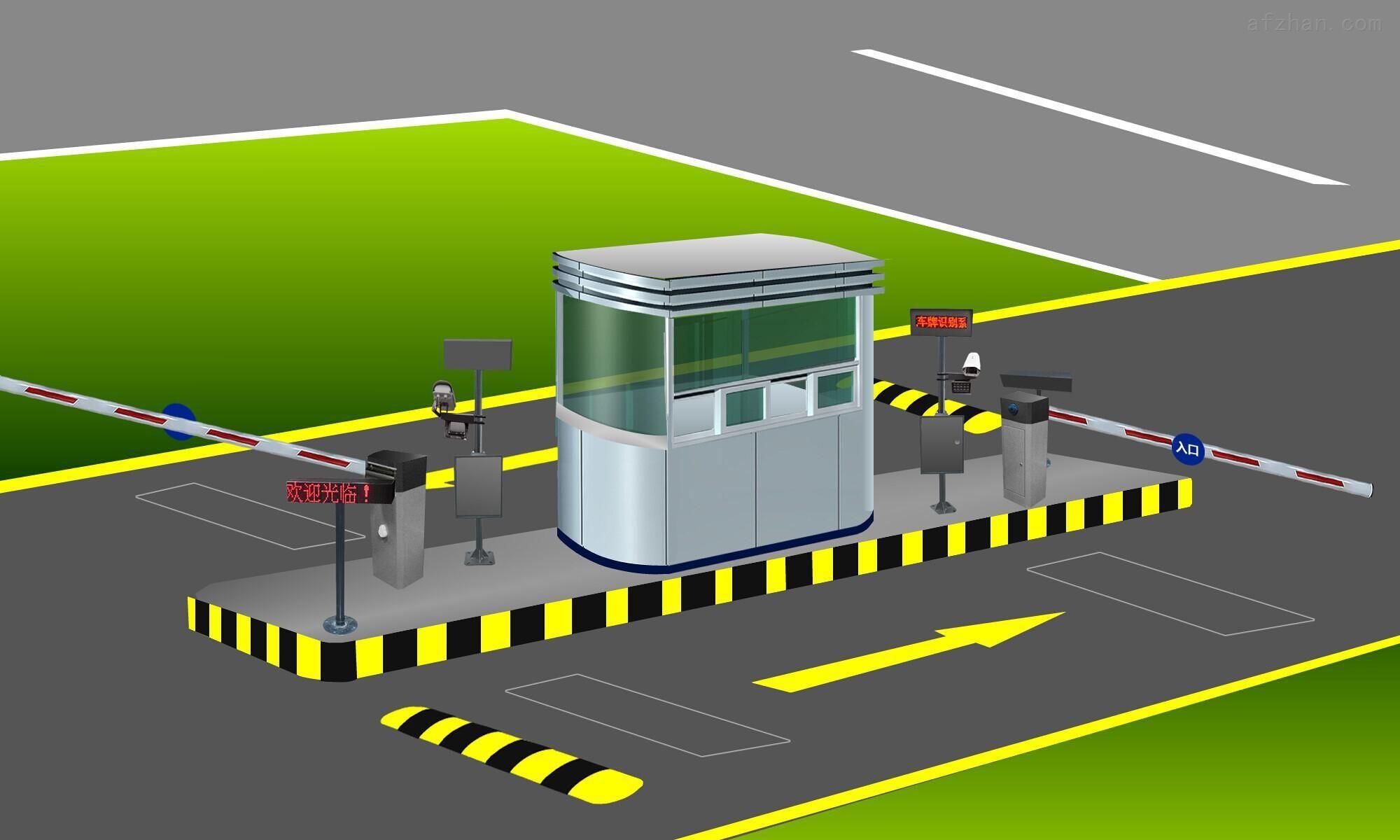 西安智能停车场系统_业务范围-陕西伟汇智能-出入口控制、综合安防、智能建筑。